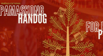Pamaskong Handog: Christmas Benefit Concert for Political Prisoners by Malaya Canada